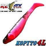 """Relax Kopyto 4L 4"""" Classic Gummifisch 11cm Pink Bubblegum Schwarz 5 Stück im Set!"""