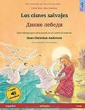 Los cisnes salvajes (español - ruso): Libro bilingüe para niños basado en un cuento de hadas de Hans Christian Andersen, con audiolibro descargable