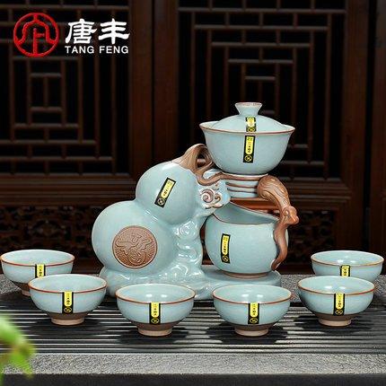 Emulation Kit (CUPWENH Tang Fung Ru Brennofen Automatisch Kaffee Emulation Song Yu - Porzellan Set Der Chip Keramischen Haushaltswaren Porzellan Teetassen Yu Kit Geschenkverpackung,Teeservice)