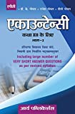 Accountancy Class- XII Bhag -2 (Haryana)