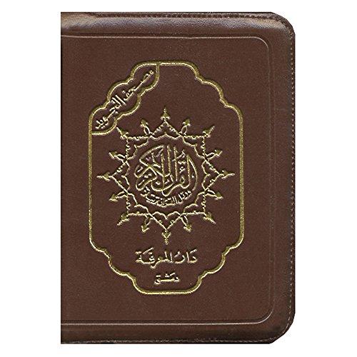 Tajweed Koran Zipper Warsh Reading