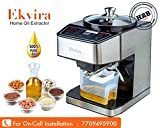 Ekvira Stainless Steel Automatic Home Oil Extractor, Digital Display, Easy to Operate, Electric Oil Presser for Pressing Peanut, Sesame, Etc & ONE Year Warranty by Happy2Buy (1)