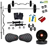 #9: Body Maxx 40 Kg Weight Lifting Rubber Plates Home Gym Combo 4