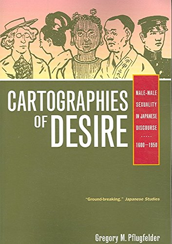 [Cartographies of Desire: Male-Male Sexuality in Japanese Discourse, 1600-1950] (By: Gregory M. Pflugfelder) [published: March, 2007]