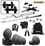#10: Kore 20KG Combo 2-WB Home Gym