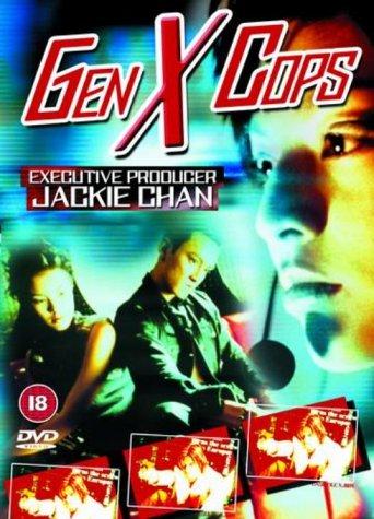 gen-x-cop-dvd