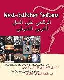 West-?stlicher Seiltanz : Deutsch-arabischer Kulturaustausch im Schnittpunkt Kairo