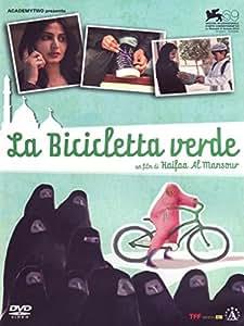 La Bicicletta Verde (Dvd)