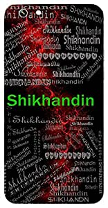 Shikhandin (Lord Shiva; Lord Vishnu) Name & Sign Printed All over customize & Personalized!! Protective back cover for your Smart Phone : Moto G2 ( 2nd Gen )