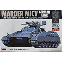 1/48 remote control tank No.3 Mulder fighting vehicle (Japan import / The package and the manual are written in Japanese) - Compare prices on radiocontrollers.eu
