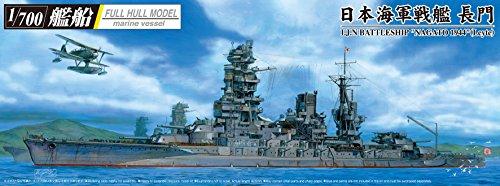 1-700-buques-modelo-forouhar-acorazado-nagato-marina-de-guerra-japonesa-1944-leyte