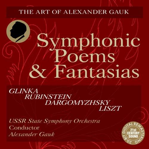 "Overture from Music to N. Kukolnik's Tragedy ""Prince Kholmsky"""