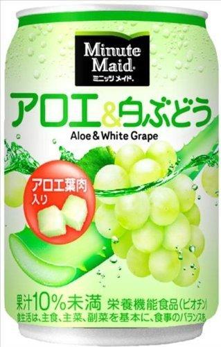 minute-maid-aloe-white-lattine-uva-280ml-24-pezzi-2-cofanetto