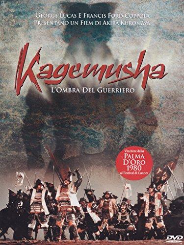 kagemusha-lombra-del-guerriero