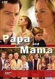 Papa und Mama [2 DVDs]