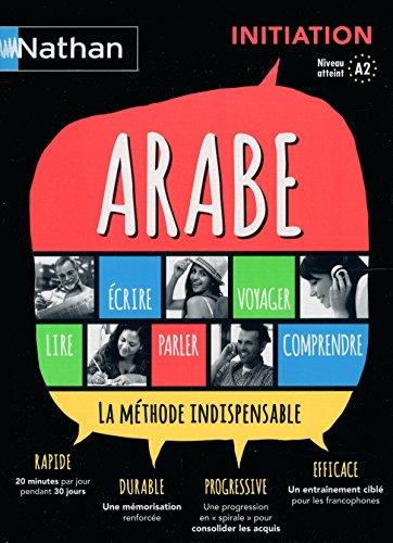 COFFRET ARABE INITIATION (VOIE EXPRESS) 2014