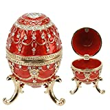 Jeweler, large red egg design Juliana 15056 box