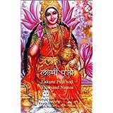 Laksmi Puja and Thousand Names