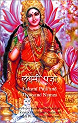 Laksmi Puja and Thousand Names