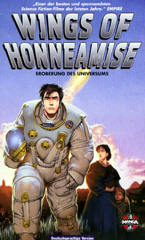 wings-of-honneamise-anime-vhs