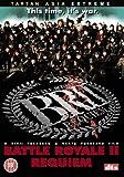 Battle Royale 2: Requiem [DVD] [2003]