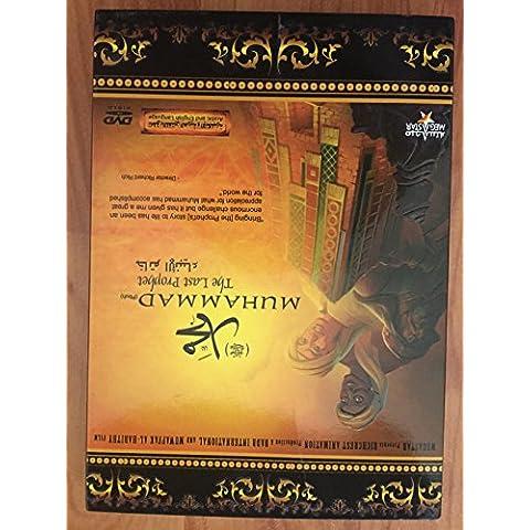 Muhammad (Pbuh) l' ultimo profeta DVD Standard Edition - Ora Cd Collection