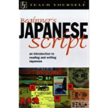 Teach Yourself Beginner's Japanese Script New Edition (TYL)
