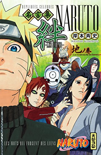 Naruto Les Liens, tome 2 par Masashi Kishimoto