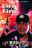 City on Fire - Yau Nai-hoi, Wong Wing-ming, Cheng Siu-keung, Mona FongCarman Lee, Lau Ching-wan, Tou Chung-Wah, Chiu Chi-Shing, Choi Kwok-Ping