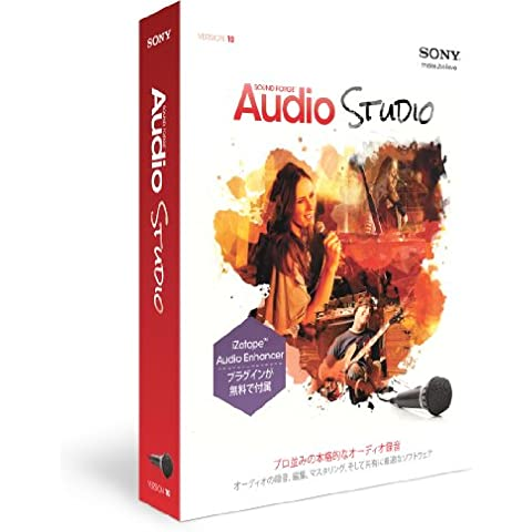 Sound Forge Audio Studio 10 (japan import)