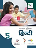 Elevate Hindi Grammar with Practice Worksheets for Class 5