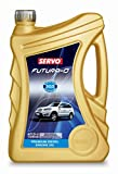 #5: Servo Futura D 15W-40 Diesel Engine Oil for New Generation Cars and SUV's (4 L)