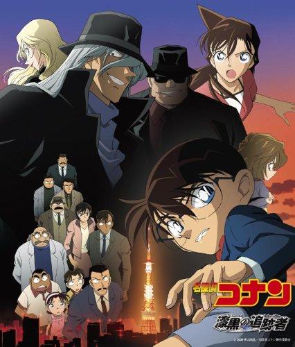 Detective Conan:the Raven Chas