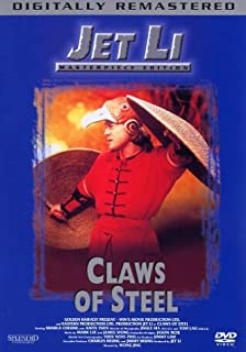 Claws of Steel (Masterpiece Edition)