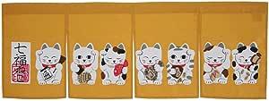Fabriqué en Japon shichifuku Manekineko Marron Couleur Tapisserie Noren Rideau
