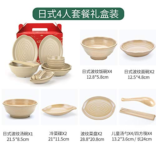 Husk's Ware Antibakteriell Support Mikrowelle Geschirr, Reisschale, Bio-Besteck, Japanisches Geschirr, Koreanisches Geschirr, Küche, Haushaltsbesteck mit 19 Teilen