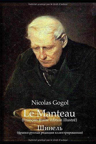 Le Manteau (Franais Russe dition illustr):  (-  )