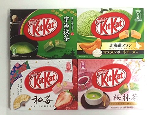 kit-kat-japanese-mini-airport-special-set-amazing-4-