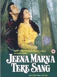 Jeena Marna Tere Sang [Dvd]