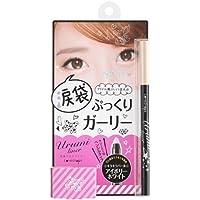 Lovedrops Eye Urumi Eye Liner 01 - Ivory preisvergleich bei billige-tabletten.eu
