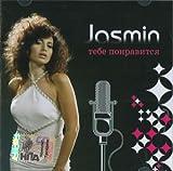 Jasmin. Tebe ponravitsya (Russische Popmusik) [??????. ???? ??????????]