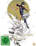 Katsugeki Touken Ranbu - Volume 2: Episode 05-08 [Blu-ray]
