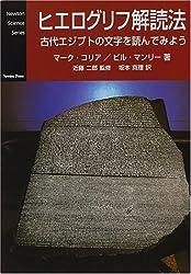 Hierogurifu kaidokuhoÌ