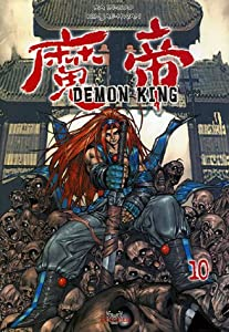 Demon King Edition simple Tome 10