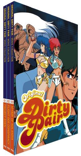original-dirty-pair-project-eden-usa-dvd