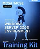 MCSA/MCSE Self-Paced Training Kit - Windows Server 2003 Environment (Pro-Certification) by C Zacker (2003-10-08)