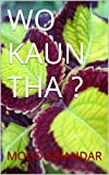 WO KAUN THA ? (Hindi Edition)