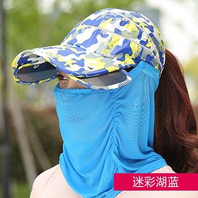 ZHANGYONG*Cap Sun Bambini Estate faccia nera spiaggia pieghevole cappelli outdoor ciclismo la potenza visiera UV , codice , sia il lago blu camouflage