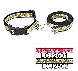 Klein Camouflage Nylon Pet Puppy Hund Halsband und Leine Set Walking führt verstellbar