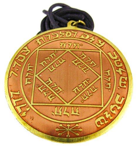 Schlüssel des Salomon Anhänger Talisman Amulett Ambition Erfolg